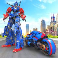 Bike Car Robot Transform APK