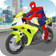 Superhero Stunt Bike Racing APK