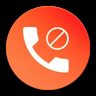 Call Blocker 2019 - Calls Blacklist  icon