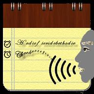 Voice Notes APK