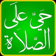 UAE Prayer Times APK