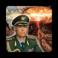 Asia Empire 2027 APK