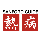 Sanford Guide to Antimicrobial Therapy APK